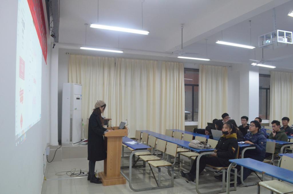 安徽理工大学土木建筑学院举办H5制作培训会