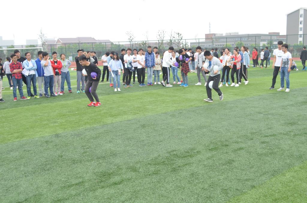 安徽理工大学土木建筑学院成功举办第一届心理游园会活动