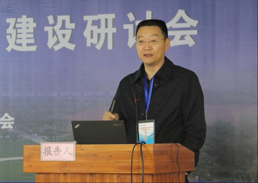 郑州大学土木工程学院院长郭院成教授作为第七届研讨